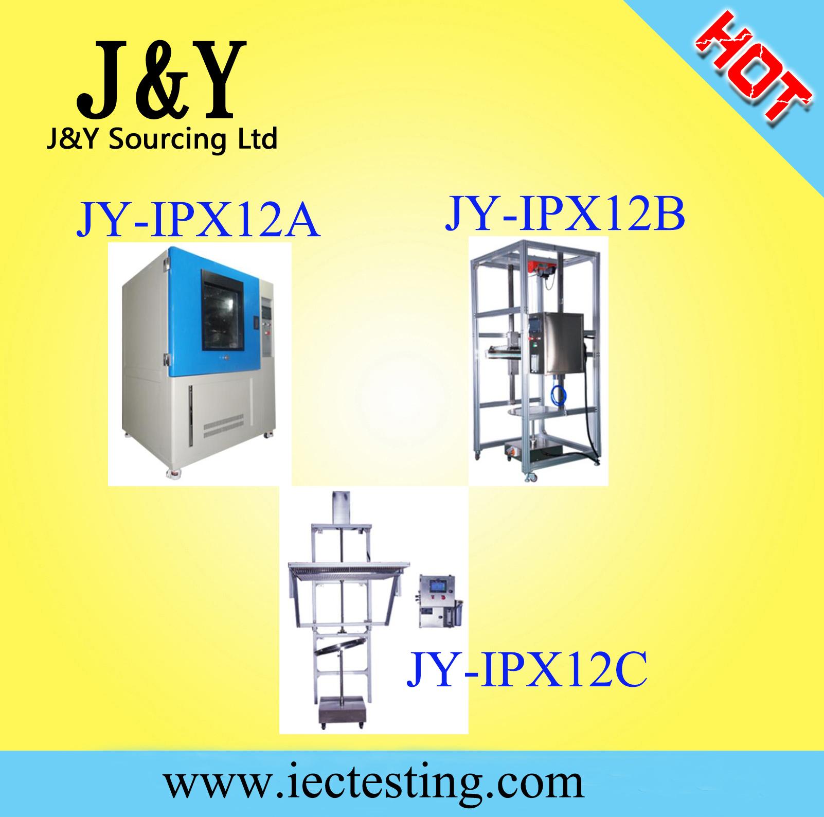 IPX1 IPX2 test device