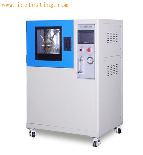 IPX3-IPX4 Oscillating Tube Test Chamber