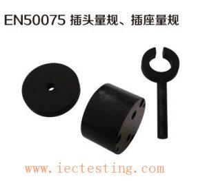 EN50075 Gauges and test Apparatus -Figure1 to Figure10