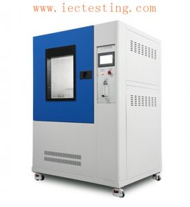 IPX1 And IPX2 Drop Box Test Chambers Model: JY-IPX12C